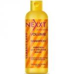 Фото Nexxt Professional Volume Shampoo - Шампунь для объема волос, 250 мл