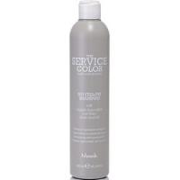 Nook Service Сolor No Yellow Shampoo - Шампунь-корректор для обесцвеченных волос 300 мл.
