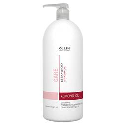 Фото Ollin Care Almond Oil Shampoo - Шампунь для волос с маслом миндаля 1000 мл