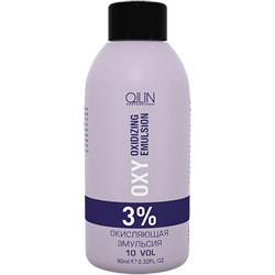 Ollin Performance Oxidizing Emulsion OXY 3% 10 vol. - Окисляющая эмульсия, 90 мл.
