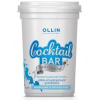 Ollin Professional Cocktail Bar - Крем-кондиционер для волос, Молочный коктель, 500 мл