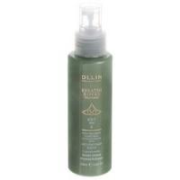 Купить Ollin Professional Keratine Royal Treatment Infused - Абсолютный блеск с кератином, 100 мл