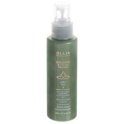 Фото Ollin Professional Keratine Royal Treatment Infused -  Абсолютный блеск с кератином, 100 мл