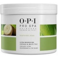 OPI Soothing Soak - Смягчающее средство для педикюрной ванночки, 110 гр