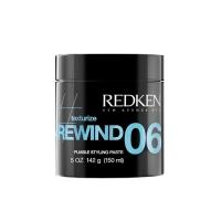 Redken Styling Rewind 06 - Пластичная паста для волос, 150 мл