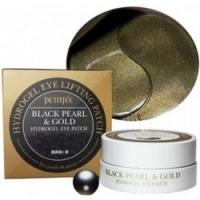 Купить Petitfee Black Pearl Gold Eye Patch - Патчи для глаз с черным жемчугом и золотом, 60 шт