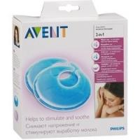 Avent - Термонакладки на грудь 2 в 1, 4 шт