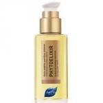 Phytosolba Phyto Intense Nutrition Oil - Масло-уход для волос интенсивное питание, 75 мл