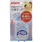 Фото Pigeon - Аспиратор назальный для малышей с отводной трубочкой