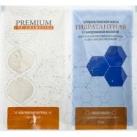 Premium Jet Cosmetics - Маска суперальгинатная гидратантная с гиалуроновой кислотой, 20 г и 60 мл