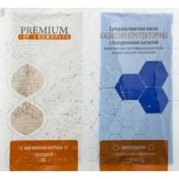 Premium Jet Cosmetics - Маска суперальгинатная капилляропротекторная с гиалуроновой кислотой, 20 г и 60 мл