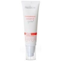 Premium Lip Peel - Маска отшелушивающая для губ, 50 мл  - Купить