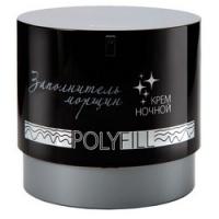 Premium Polyfill Active - Крем ночной для лица Заполнитель морщин, 50 мл