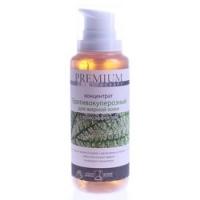 Premium Professional Skin Therapy - Концентрат противокуперозный с криоэффектом для жирной кожи, 200 мл.<br>