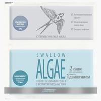 Premium Swallow Algae - Суперальгинатная маска экспресс-лифтинг с экстрактом гнезда ласточки, 17 г и 50 мл