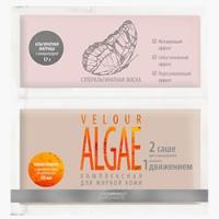 Premium Velour Algae - Суперальгинатная маска комплексная для жирной кожи, 17 г и 50 мл