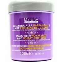 Купить Punti Di Vista Draw Royal Jelly And Wheat Proteins Mask - Маска на базе прополиса и белков пшеницы для волос, 1000 мл