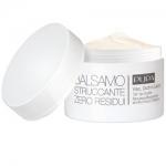 Фото Pupa Zero Residue Make-Up Removing Balm - Бальзам для удаления макияжа для комбинированной кожи, 100 мл