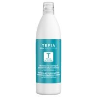 Tefia Treats by Nature - Шампунь для поврежденных и химически обработанных волос с маслом арганы и макадамии, 1000 мл