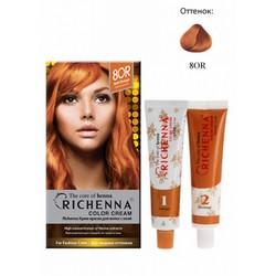 Фото Richenna Color Cream 8 or - Крем-краска для волос с хной, светло-русый