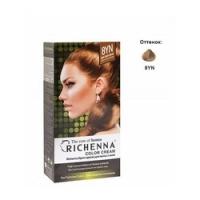Купить со скидкой Richenna Color Cream 8 yn - Крем-краска для волос с хной, светло-золотой блонд