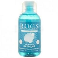 Купить R.O.C.S. - Ополаскиватель Активный кальций, 400 мл