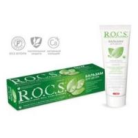 R.O.C.S. - Зубная паста, Бальзам для десен, 94 гр фото
