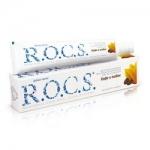 Фото R.O.C.S. - Зубная паста, Кофе и табак, 74 гр.