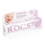 Фото R.O.C.S. Baby - Зубная паста, Аромат липы, 45 гр.