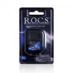 Фото R.O.C.S. Black Edition - Расширяющаяся зубная нить, 40 м