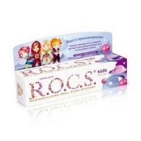 R.O.C.S. Kids - Зубная паста, Бабл Гам, 45 гр. фото
