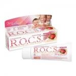 Фото R.O.C.S. Medical - Гель для укрепления зубов для Детей и Подростков, Клубника, 45 гр