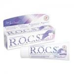 Фото R.O.C.S. Medical Sensitive - Гель для чувствительных зубов, 45 гр