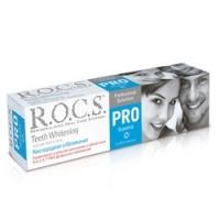 Купить R.O.C.S. Pro - Зубная паста Кислородное отбеливание, 60 гр
