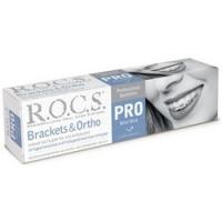 Купить R.O.C.S. Pro Brackets & Ortho - Зубная паста, 135 гр