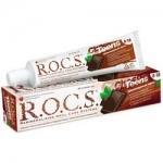 Фото R.O.C.S Teens - Зубная паста Шоколадный мусс, 74 гр