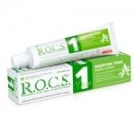 Фото R.O.C.S. Uno Herbal Energy - Зубная паста, Энергия трав, 74 гр