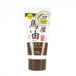 Фото Roland Cosmetics Horse Oil Cream - Крем для рук с лошадиным маслом, 45 г