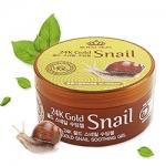 Фото Royal Skin 24K Gold Snail Soothing Gel - Крем-гель увлажняющий, с 24 каратного золота и фильтрата улитки, 300 мл