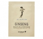 Фото Skinfood Beauty in a Food Mask Sheet Ginseng - Маска для лица тканевая с экстрактом женьшеня, 18 мл
