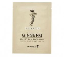 Фото Skinfood Beauty in a Food Mask Sheet Ginseng - Маска для лица тканевая с экстрактом женьшеня, 18 мл