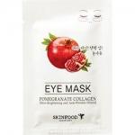 Фото Skinfood Pomegranate Collagen Eye Mask - Патчи для глаз укрепляющие, 3 г