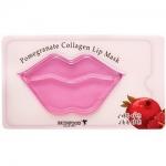 Фото Skinfood Pomegranate Collagen Lip Mask - Маска для губ гидрогелевая, 8 г