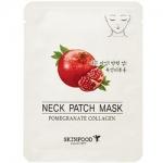 Фото Skinfood Pomegranate Collagen Neck Patch Mask - Маска для шеи антивозрастная, 10 г