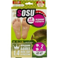 Купить Sosu - Носочки для педикюра мужские с ароматом зеленого чая, 2 пары