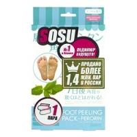 Купить Sosu - Носочки педикюрные с ароматом мяты, 1 пара