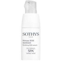 Sothys Soothing SOS Serum - Успокаивающая сыворотка для чувствительной кожи, 20 мл