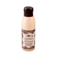 Купить Спивакъ - Гидрофильное масло для снятия макияжа Жожоба голден , 100 мл