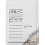 Фото Steblanc Essence Sheet Mask Pearl - Маска для лица на основе жемчужной пудры, 20 г