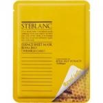 Фото Steblanc Essence Sheet Mask Royal Jelly - Маска для лица против морщин с экстрактом маточного молочка, 20 г